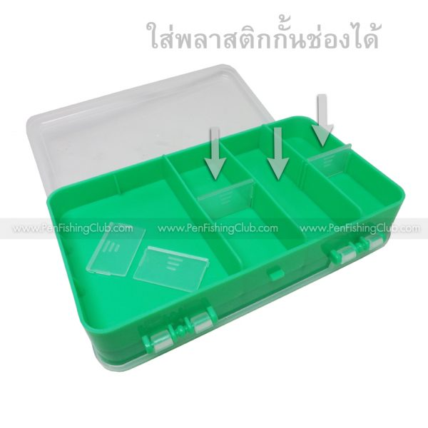 กล่องเบ็ดตกปลา-1