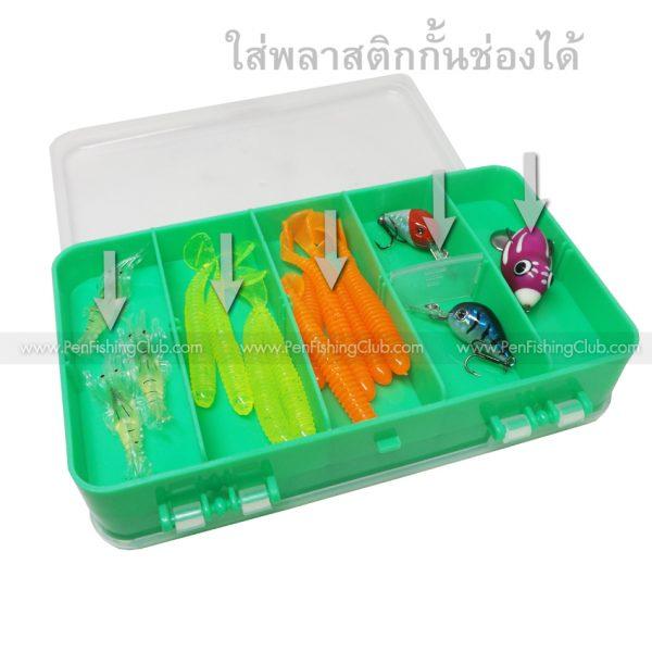 กล่องเบ็ดตกปลา-2