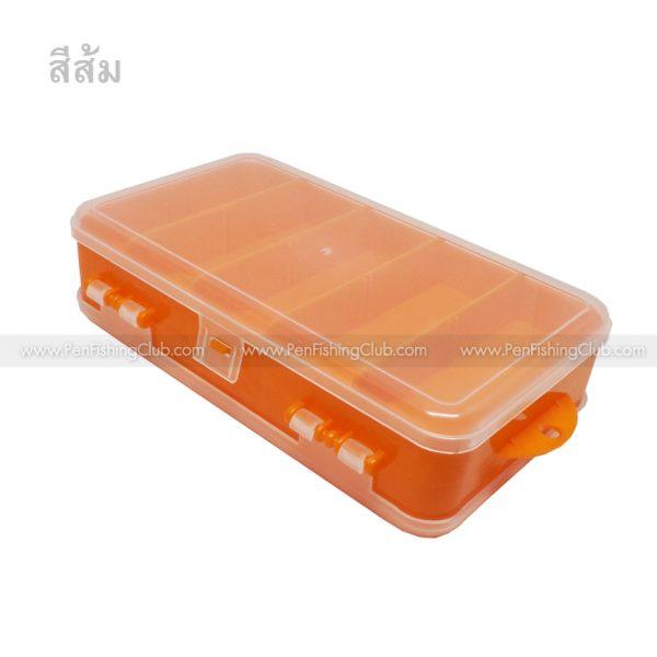 กล่องเบ็ดตกปลา-สีส้ม
