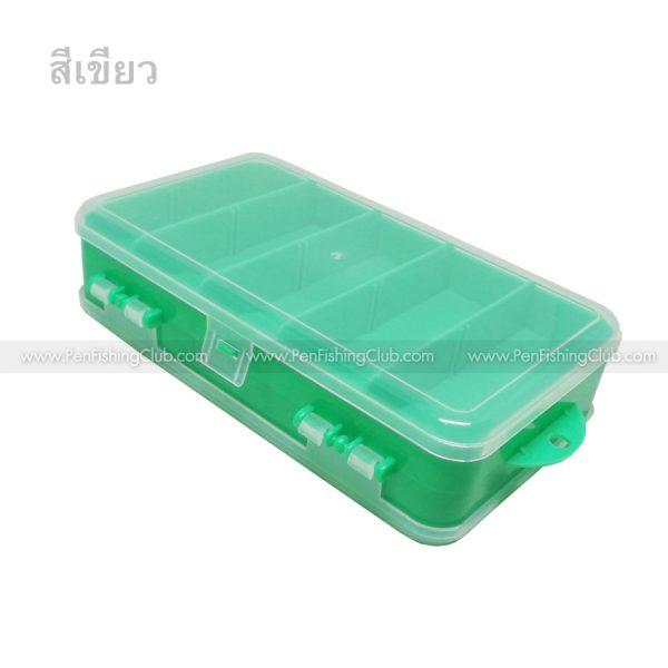 กล่องเบ็ดตกปลา-สีเขียว