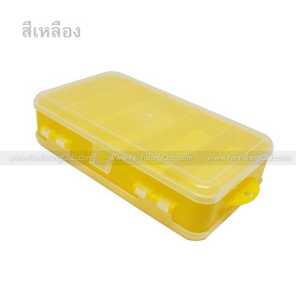 กล่องเบ็ดตกปลา-สีเหลือง