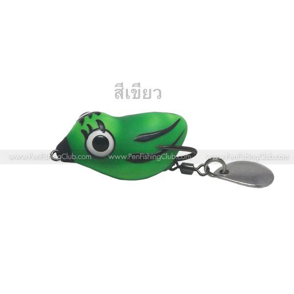 กบยาง-สีเขียว